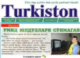 «Turkiston» «Kamolot» YoIH Markaziy Kengashining nashri 2015-yil 24-mart, chorshanba № 24 (15870)