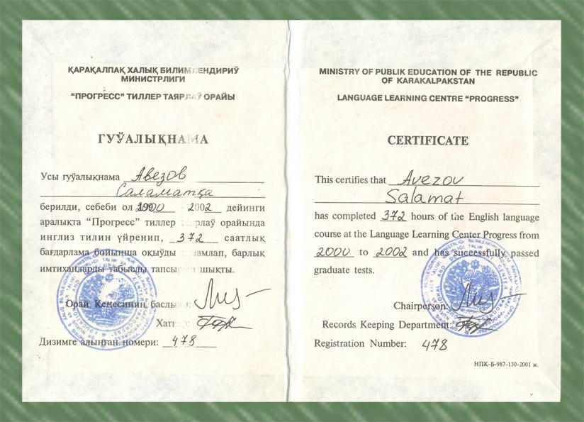 ГУЎАЛЫҚНАМА 2000-2002 жыллар