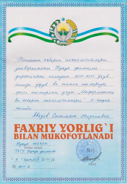 ФАХРИЙ ЁРЛИГИ 2 Сентябр 2011