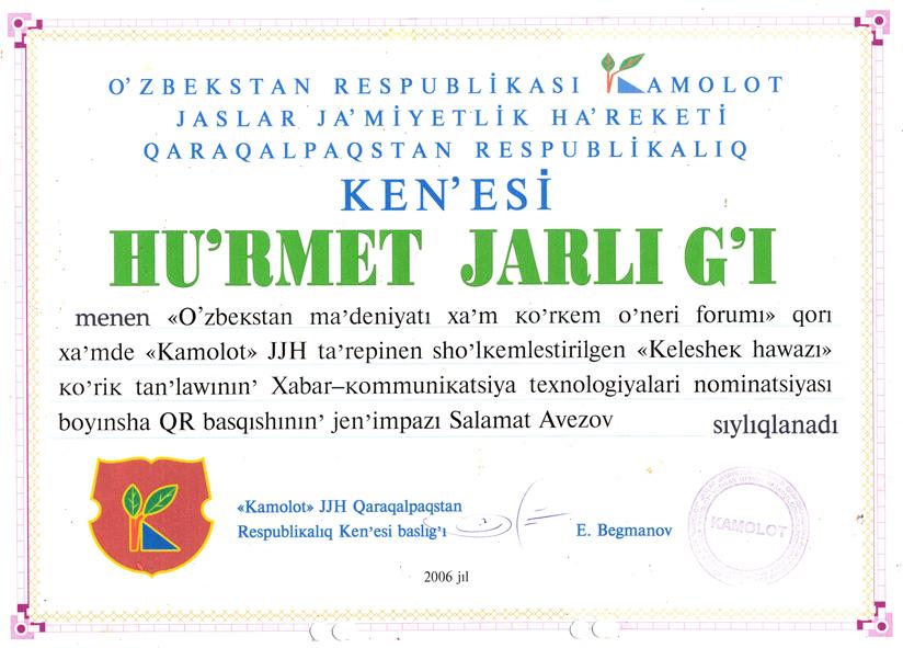 HU'RMET JARLIG'I 2006-jıl