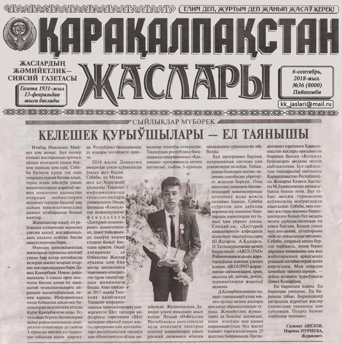 «Қарақалпақстан жаслары» газетасы 6-сентябрь, 2018-жыл. №36 (8000)