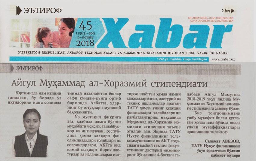 Xabar 45 (1363)-son 9-noyabr 2018 O'zbekiston Respublikasi axborot texnologiyalari va kommunikatsiyalarini rivojlantirish vazirligi nashri