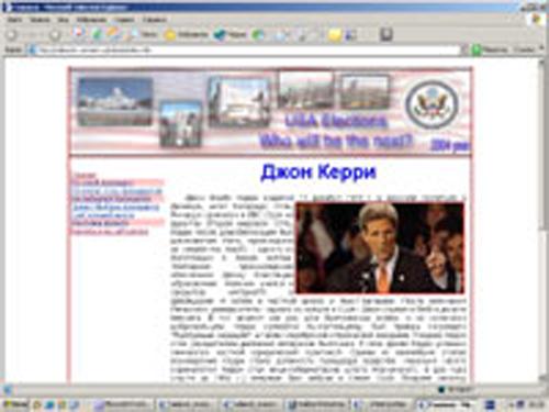 АҚШ Президентларни сайлаш ҳақидаги веб-сайт